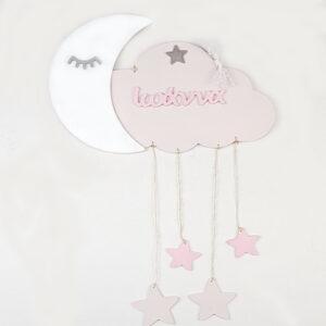 Ξύλινο κρεμαστό συννεφάκι Baby Decor με όνομα για το παιδικό δωμάτιο