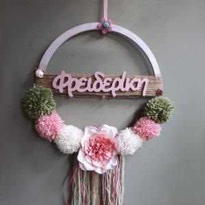 Ονειροπαγίδα-Ξύλινο διακοσμητικό στεφάνι ροζ για παιδικό δωμάτιο