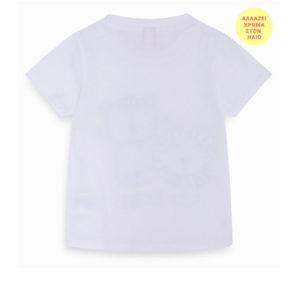 Παιδική μπλούζα solar Tuc Tuc 11280276 για αγόρια