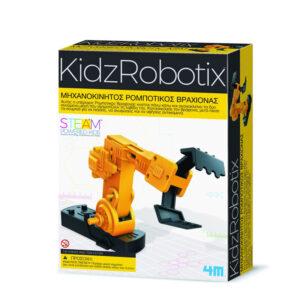 Ρομποτικός βραχίονας 4M Toys 4m0532 8Ε+
