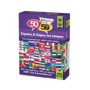 Επιτραπέζιο ερωτήσεων σημαίες & χώρες 50/50 Games 505005 9Ε+