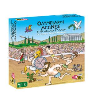 Eπιτραπέζιο παιχνίδι Ολυμπιακοί αγώνες στην Αρχαία Ελλάδα 50/50 Games
