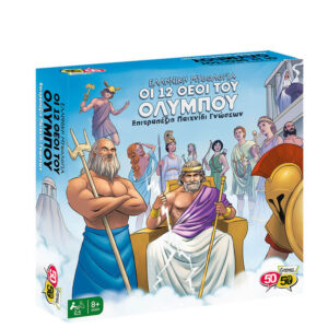 Επιτραπέζιο παιχνίδι 12 Θεοί του Ολύμπου 50/50 Games 505206 8Ε+