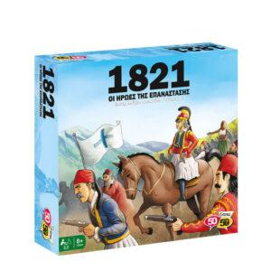 Επιτραπέζιο παιχνίδι 1821 Ήρωες της επανάστασης 50/50 Games 505207