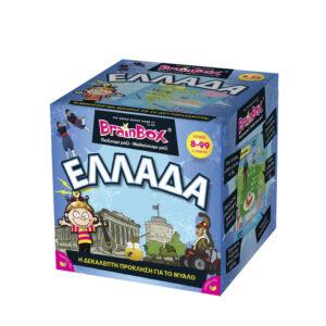 Επιτραπέζιο παιχνίδι Eλλάδα Brainbox 93005 8Ε+