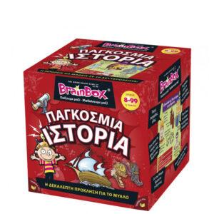 Επιτραπέζιο παιχνίδι παγκόσμια ιστορία Brainbox 93017 8Ε+