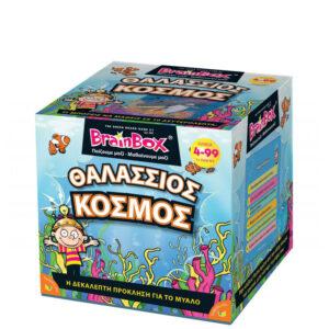 Επιτραπέζιο παιχνίδι Θαλάσσιος κόσμος Brainbox 93024 4Ε+