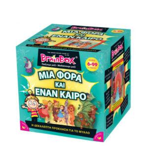 Επιτραπέζιο παιχνίδι Μια φορά & έναν καιρό Brainbox 93027 6Ε+