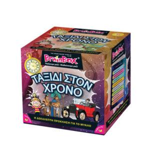 Επιτραπέζιο παιχνίδι Ταξίδι στον χρόνο Brainbox 93037 7Ε+
