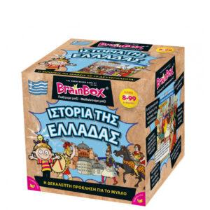 Επιτραπέζιο παιχνίδι Ιστορία της Ελλάδας Brainbox 93050 8Ε+