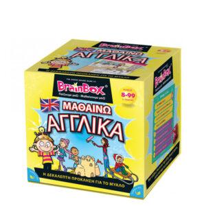 Επιτραπέζιο παιχνίδι Μαθαίνω αγγλικά Brainbox 93052 8Ε+