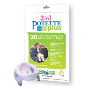 Ανταλλακτικές σακούλες γιογιό Potette plus premium 56023 (30 τεμάχια)