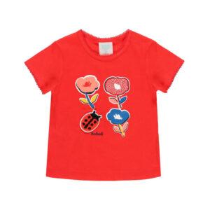 Παιδική μπλούζα Boboli 232085 για κορίτσια έως 6 ετών