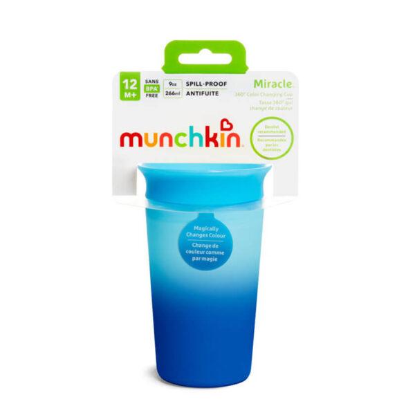 Εκπαιδευτικό κύπελλο Munchkin που αλλάζει χρώμα 12m+ 296ml